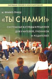 ty_snami-big