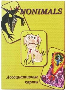 Karty NONIMALS