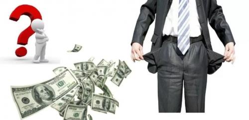 kur dingsta pinigai